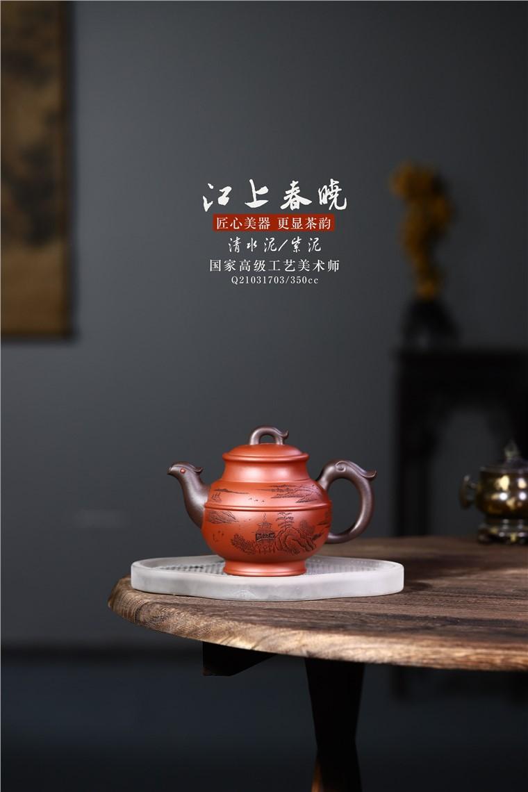 范君浩作品 江上春晓图片