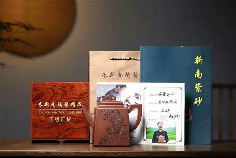 朱新南作品 威震山河图片
