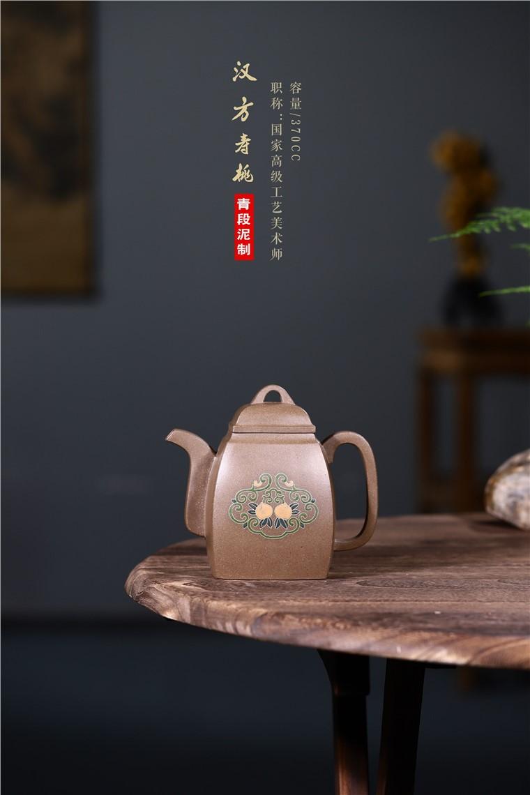 范君浩作品 汉方图片