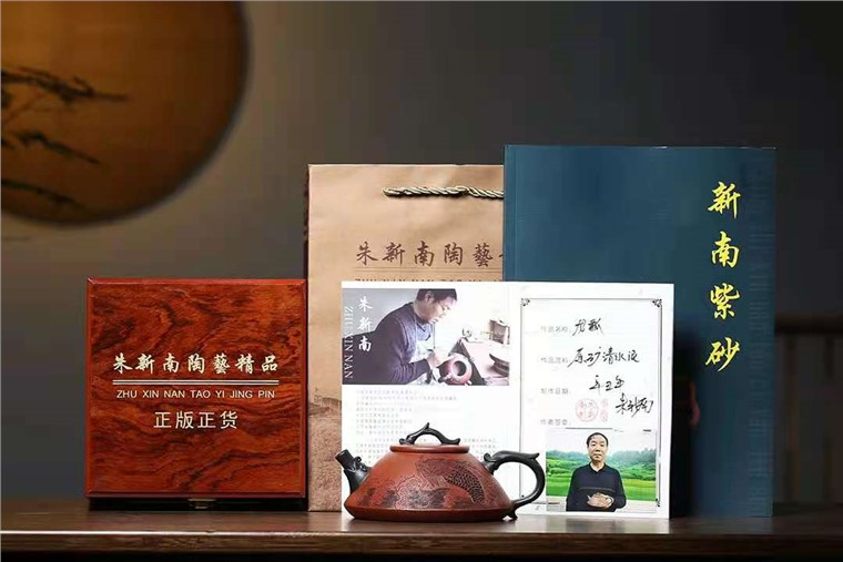 朱新南作品 龙瓢图片