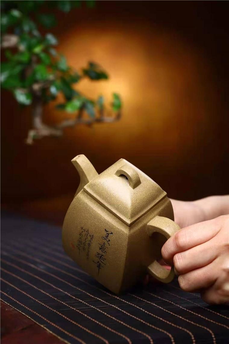 陶金兰作品 汉方图片