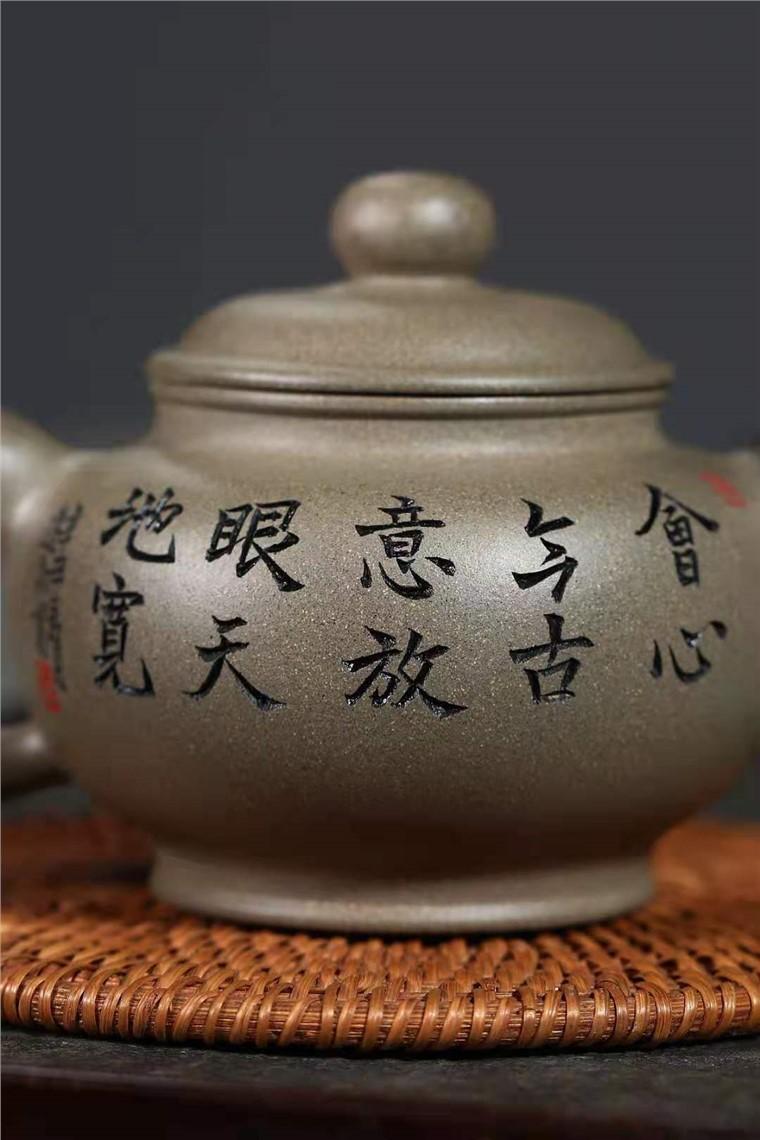 刘莹作品 道洪潘壶图片