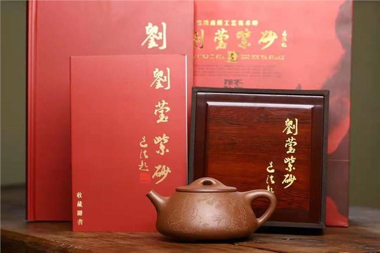 刘莹作品 景舟石瓢图片