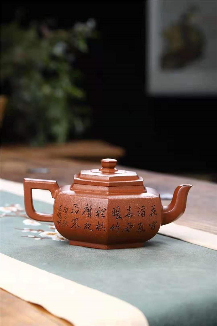 刘莹作品 六方雪华图片