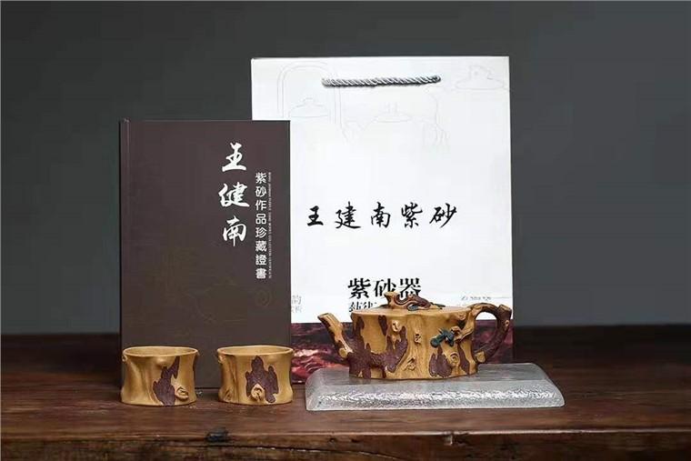 王建南作品 劲松套组图片