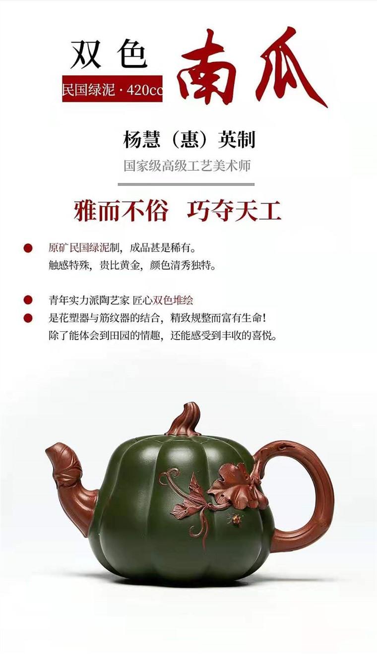 杨慧英作品 双色南瓜图片