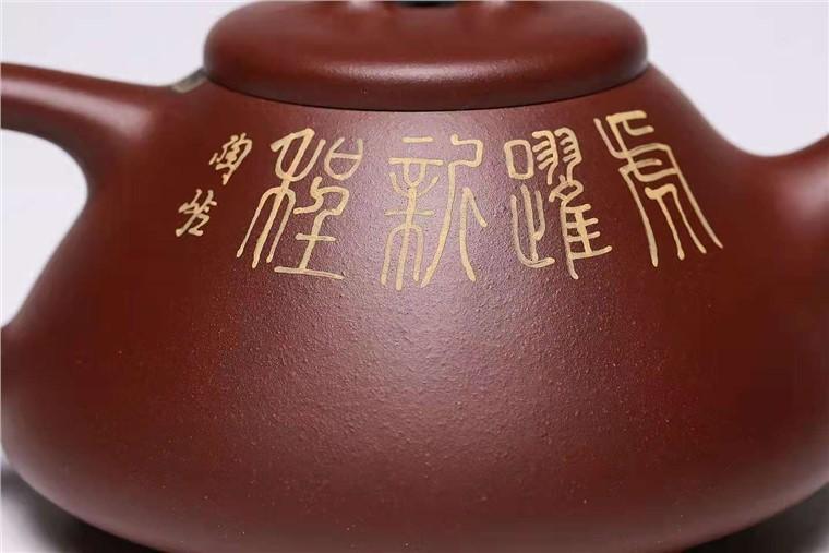 杨慧英作品 石瓢图片