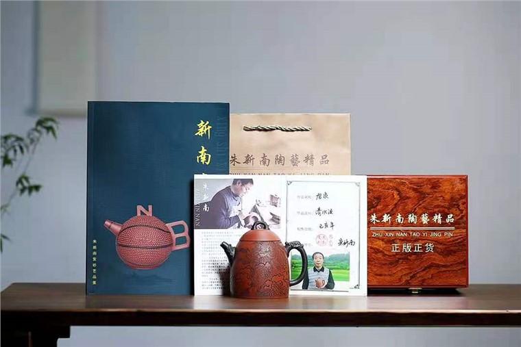 朱新南作品 龙泉图片