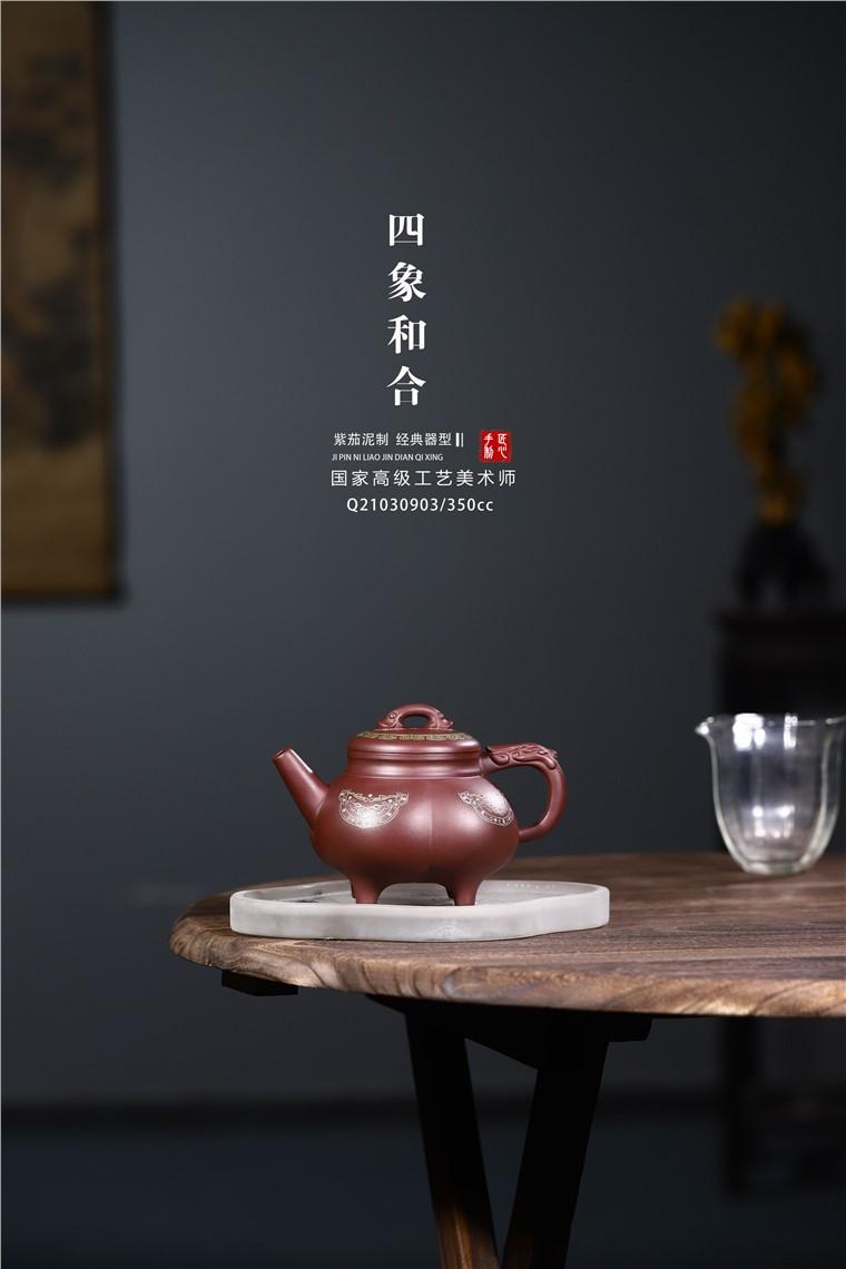 范君浩作品 四象和合图片