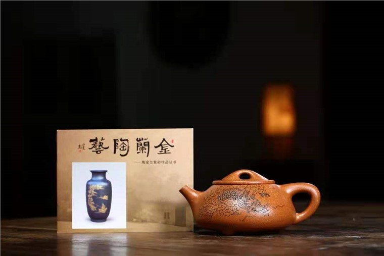 陶金兰作品 景舟石瓢图片