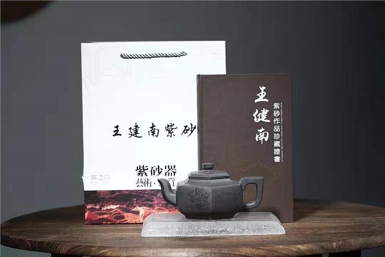 王建南作品 六方雪华图片