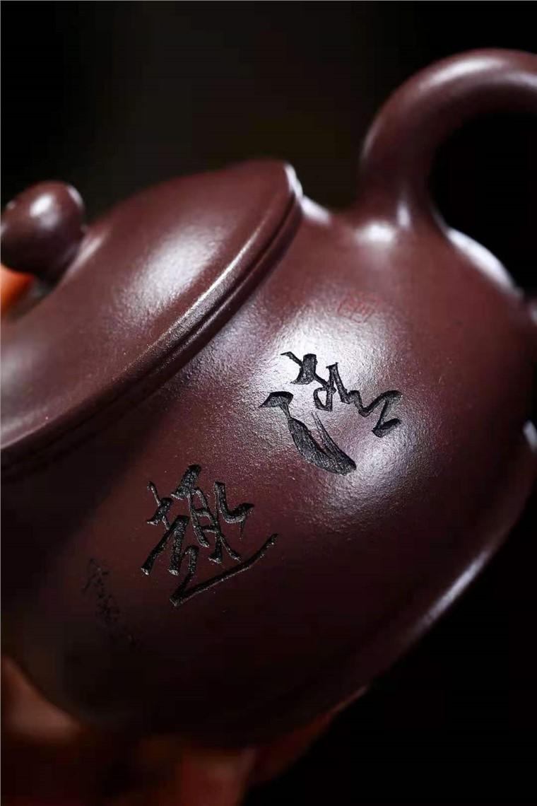 陶金兰作品 潘壶图片