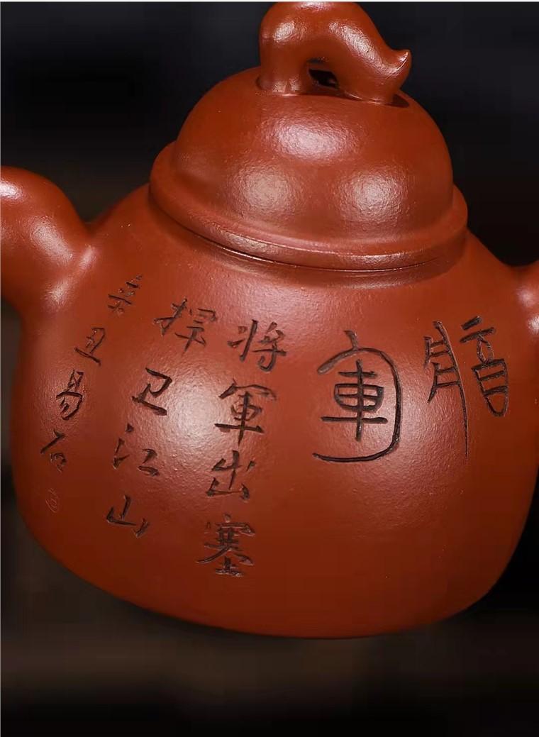 蒋锡坤作品 将军壶图片