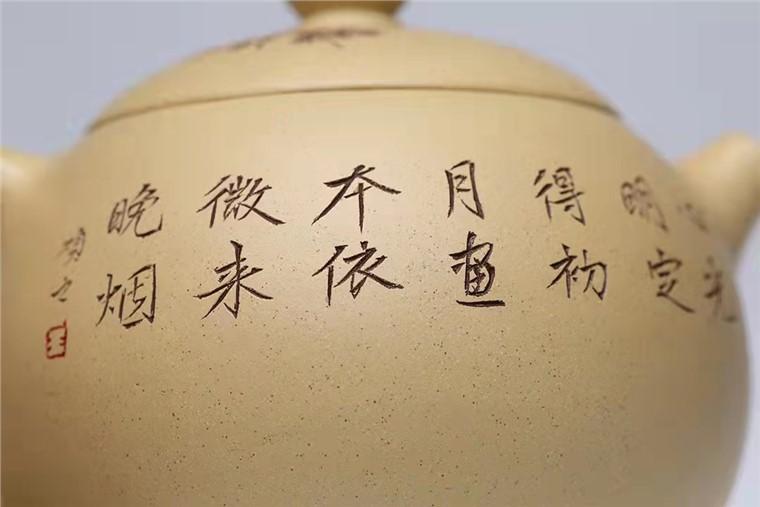 王玉芳作品 西施图片