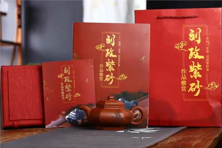 刘政作品 藏六方图片