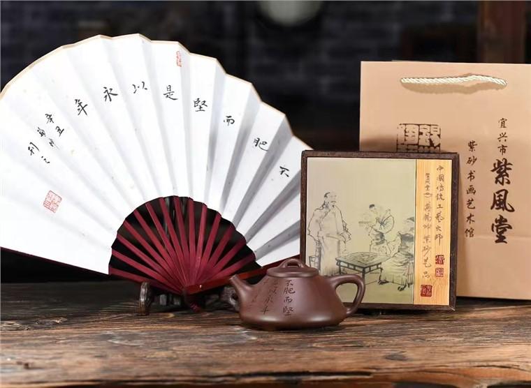 蒋锡坤作品 子冶石瓢图片