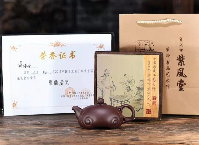 蒋锡坤作品 花语图片