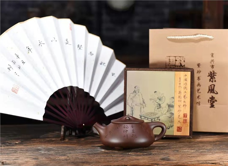 蒋锡坤作品 景舟石瓢图片