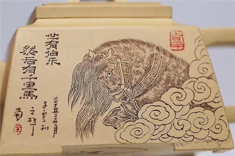 王玉芳作品 升方图片