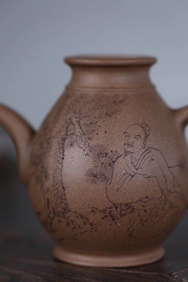 刘华作品 青虚公道杯·和畅
