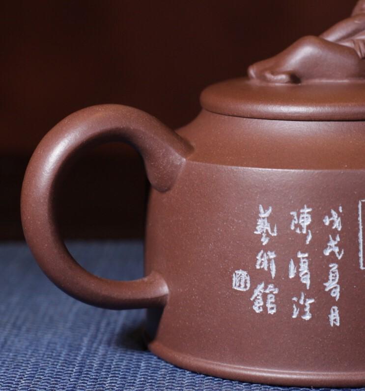 陈复澄紫砂艺术馆作品 醉翁
