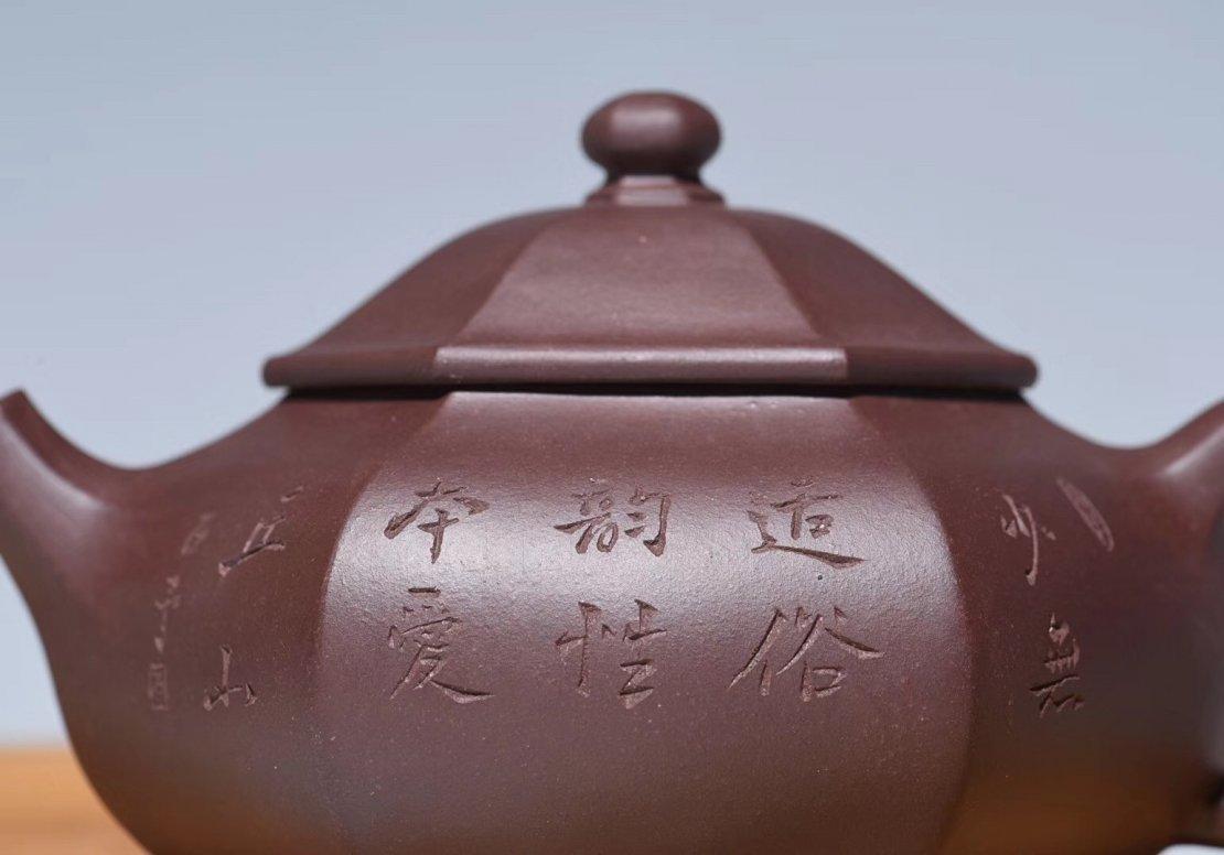 刘蓉萍作品 六方容天