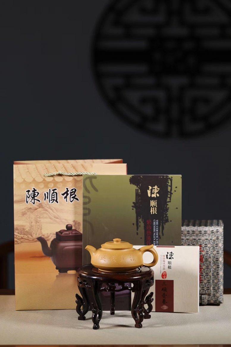 陈顺根作品 和合壶