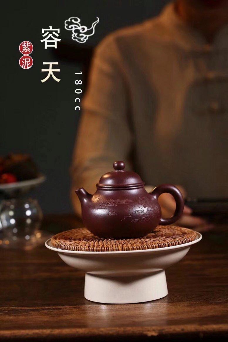 徐峰作品 容天