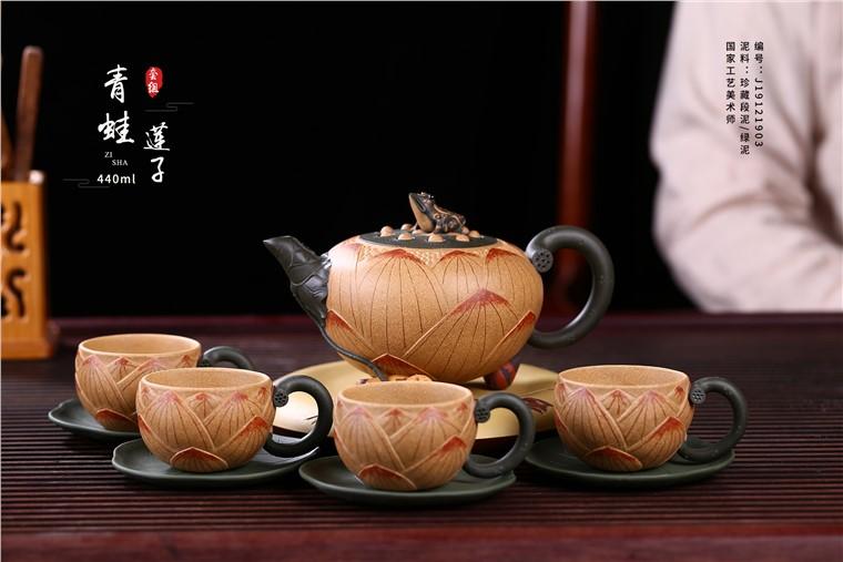 张剑作品 青蛙莲子图片