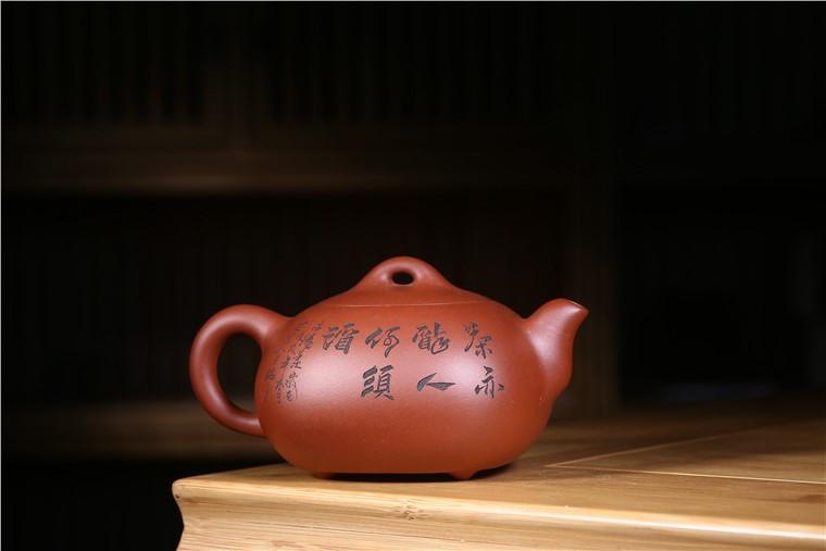 朱建伟作品 茶亦醉人