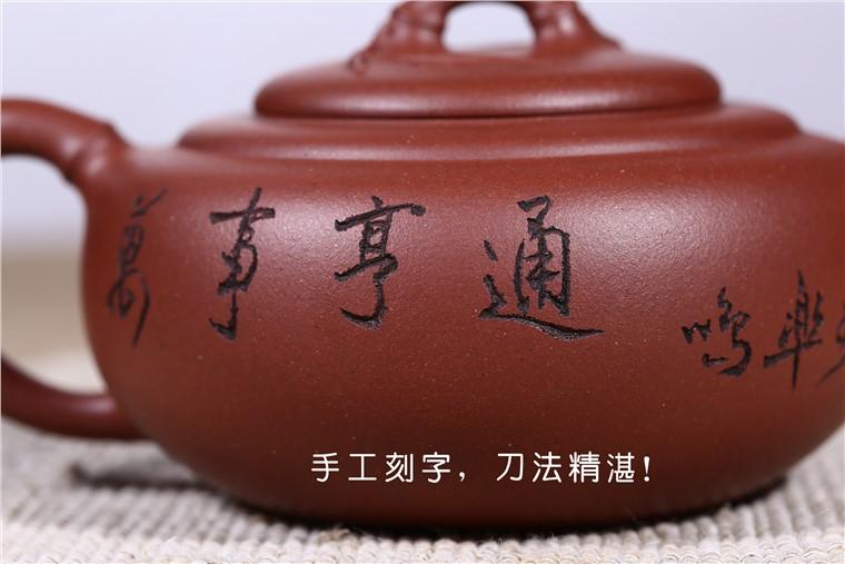 汤鸣皋作品 紫竹