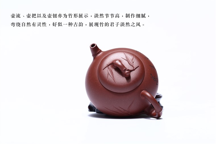 汤鸣皋作品 劲竹