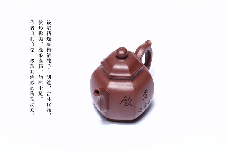 汤鸣皋作品 六方清泉